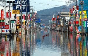 El Nino is coming, do you have flood insurance ...